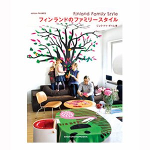 Paumes Japanese interior book Finland family style