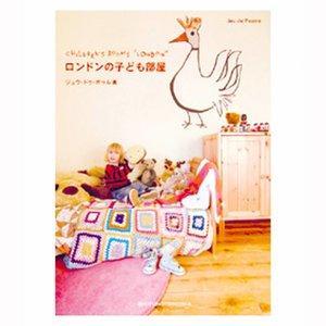Paumes Japans interieurboek Kinderkamers in Londen