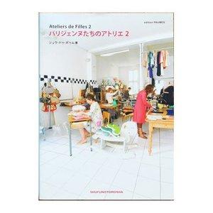 Paumes Japans Interieurboek atelier de filles in Parijs 2
