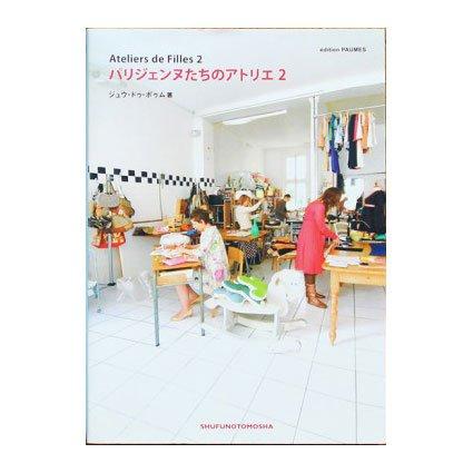 Paumes Japans Interieurboek ateliers de Filles in Parijs 2