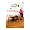 Paumes Japans interieurboek Keukens San Francisco
