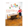 Paumes Japans interior book San Francisco Kitchens