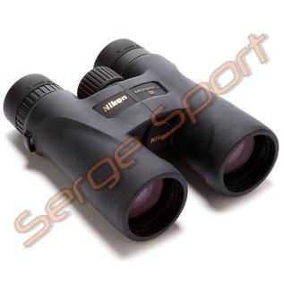 Nikon Nikon Monarch 5 Water & Fog Proof - Binoculars