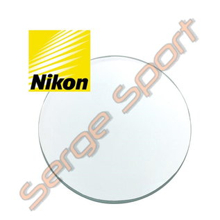 Mybo - Merlin Mybo Ten Zone - Nikon Scope Lens