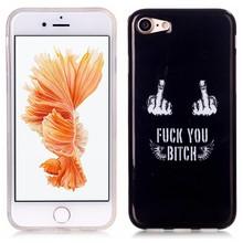 F_ck you bitch. Iphone 7