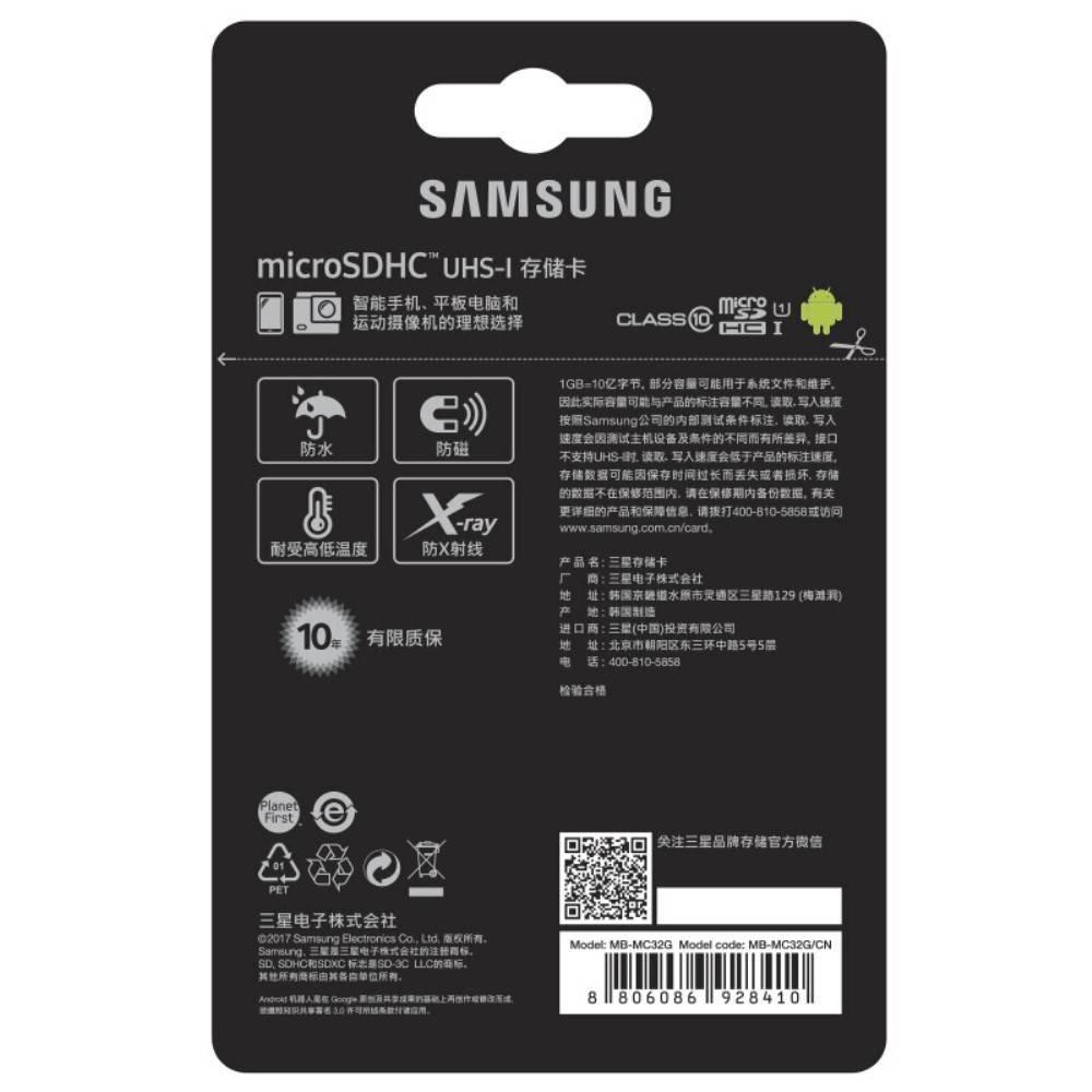 Samsung 32GB microSD SDHC kaartje EVO plus