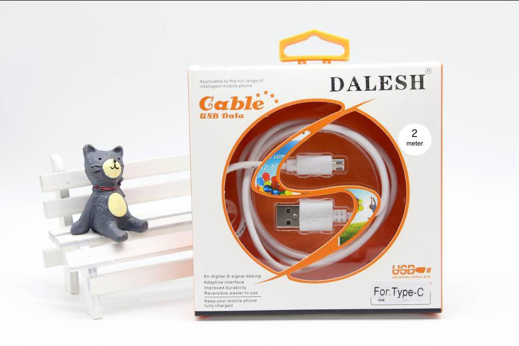 Dalesh USB-C kabel wit 2 of 3 meter extra strong