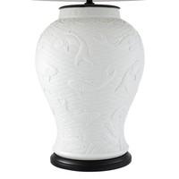 """Tischlampe """"Dupoint"""" mit Off-White-Schirm, 96 cm hoch"""