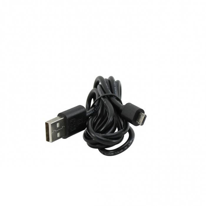 USB cable universal