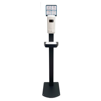 Non-Touch Disinfection Column Compact Standing 150 fully automatic (infrared)