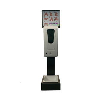 Non-Touch Disinfection Column Compact Wall 65 fully automatic (infrared)