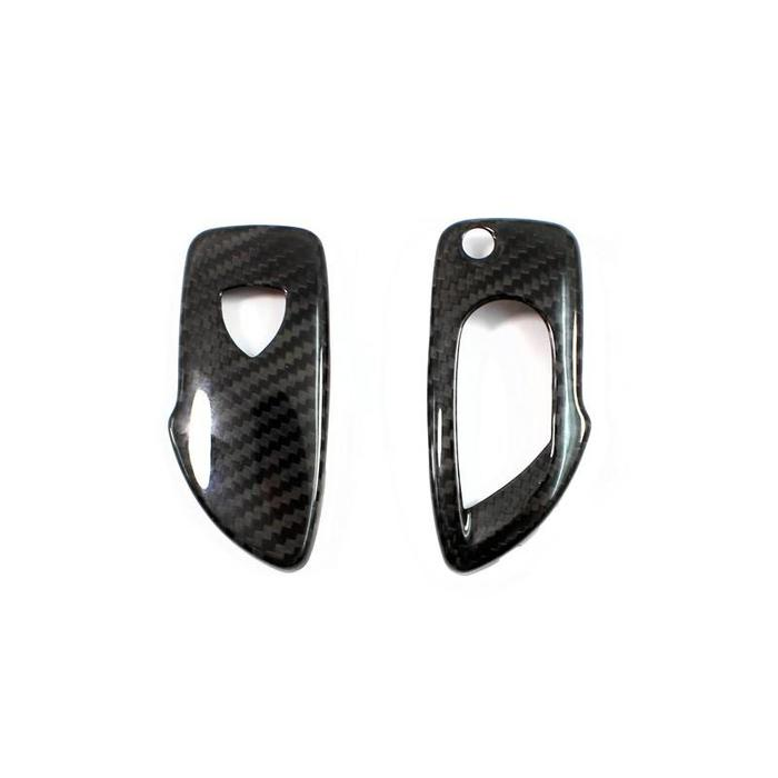 Lamborghini Gallardo / Superleggera / Murcielago Key Fob Cover Frame