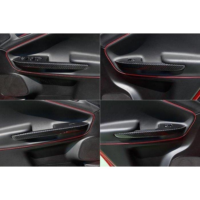 Alfa Romeo Giulietta Internal Door Trims Cover
