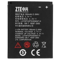 Battery ZTE - Z331