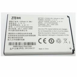Batterie ZTE V970 Grand