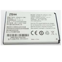Battery ZTE V970 Grand