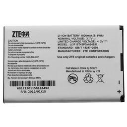 Battery ZTE 4G