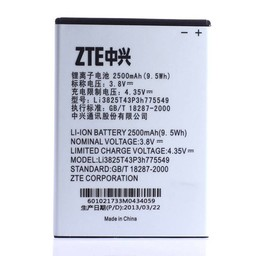 Battery ZTE Grand X
