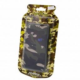 Army Print Galaxy S8