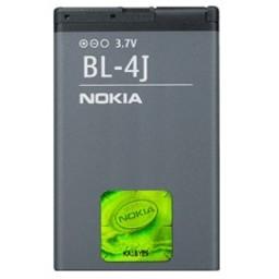 Akku Nokia BL-4J