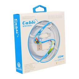 Extra Strong USB Datakabel IPhone 4/4S/IPad 2/3/4 - 3M