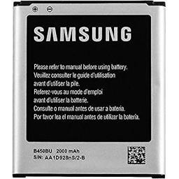 Battery Samsung Galaxy Core Lite (B450BC)