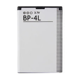 M-T Business Power Accu BP-4L