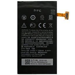 HTC (8s) BM59100 Akku