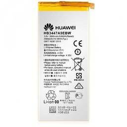 BATTERIE Huawei Ascend P6 (HB3742A0EBC)