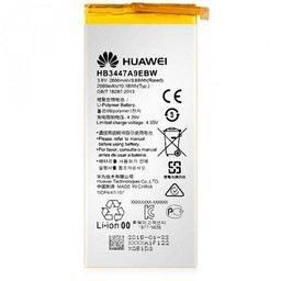 BATTERY Huawei Ascend P6 (HB3742A0EBC)