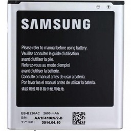 Battery Samsung Galaxy Grand Prime G530 (EB-BG530BBE)