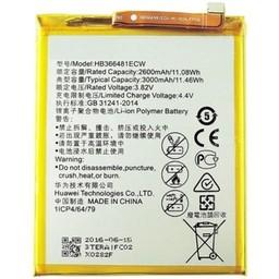 MT Business Power Batteri P10 Lite