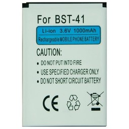 M-T Business Power Accu Ericsson BST-41