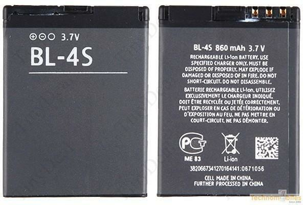 MT Business Power Battery BL-5F