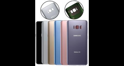 Samsung Cover zurück