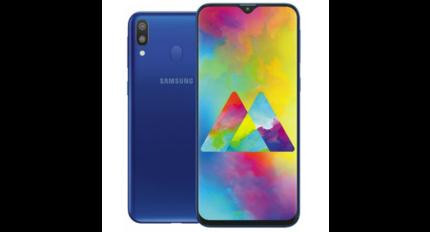 Galaxy M20 Serie