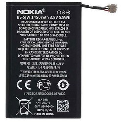 Nokia Battery BL-5JW