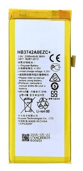 MT Business Power Batterie P8 Lite