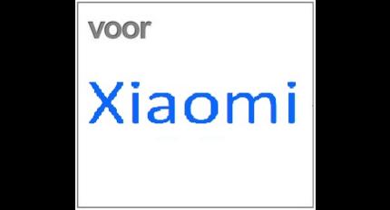For Xiaomi