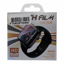 Foil Screenprotector For Smartphone Watch Xiaomi KW66