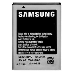 Akku Samsung Galaxy Ace S5830 EB494358VU