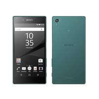 Wholesale Xperia Z5