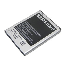 Akku Samsung Note 1 N7000 EB615268VU