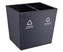 M & T  Bin with 2 compartments