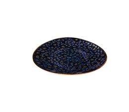 Q Authentic Jersey  Assiette plate 21 cm Jersey