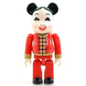 Medicom Toys Secret (Greeting) 0.52% - Bearbrick series 29