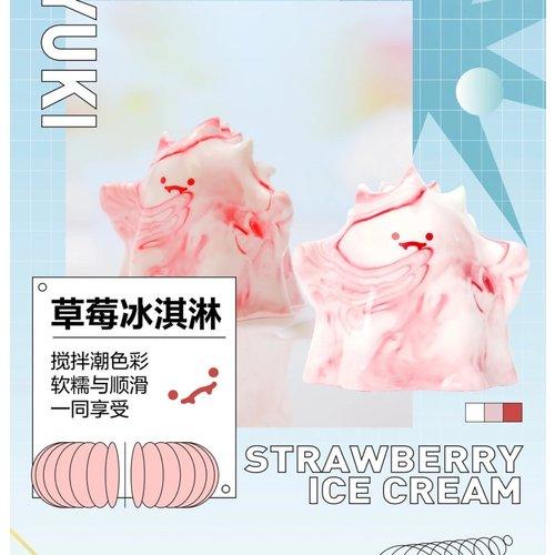 Pop Mart Yuki - Interfusion Series 3 by Lang