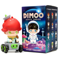 Dimoo - Space Travel Series by Ayan Tang