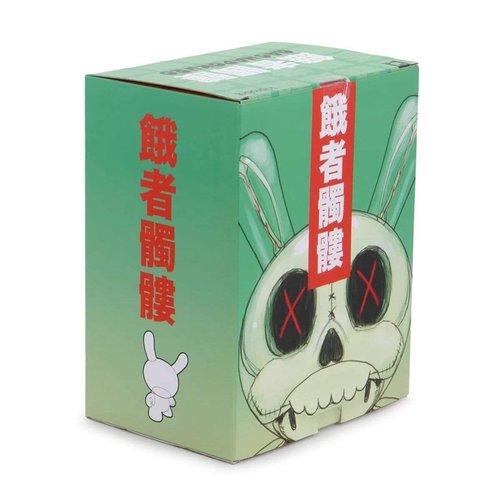 Kidrobot Gashadokuro Dunny