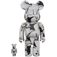 400% & 100% Bearbrick Set - Flower Bomber (Banksy)